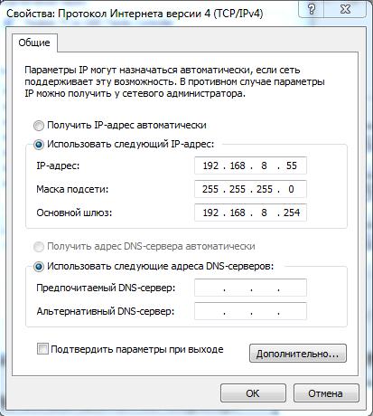 D-link dvg 2102s инструкция